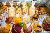 Magyar kézműves fagylalt napja - Ismét féláron fagyizhat az ország